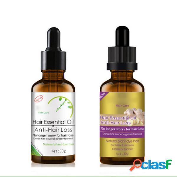 Óleo essencial de crescimento do cabelo anti-queda de cabelo óleo de gengibre cuidados com os cabelos essência tratamento do cabelo líquido 30g