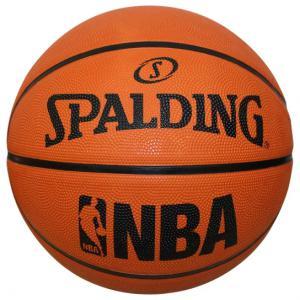 App] [parcelado] bola basquete nba spalding fast break