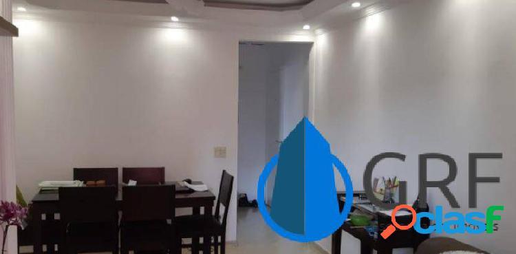 Apartamento campo grande 3 dorms 1 suíte 1 vaga 71m² área útil