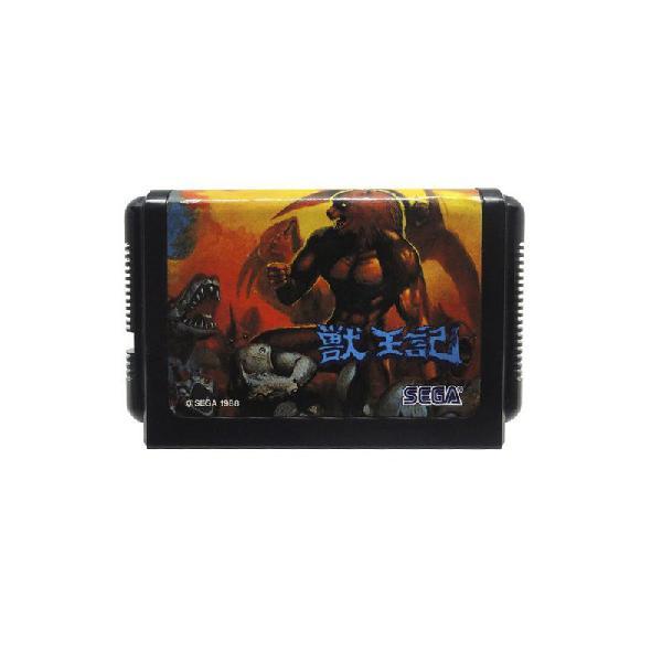 Jogo Altered Beast - Mega Drive (Japonês)