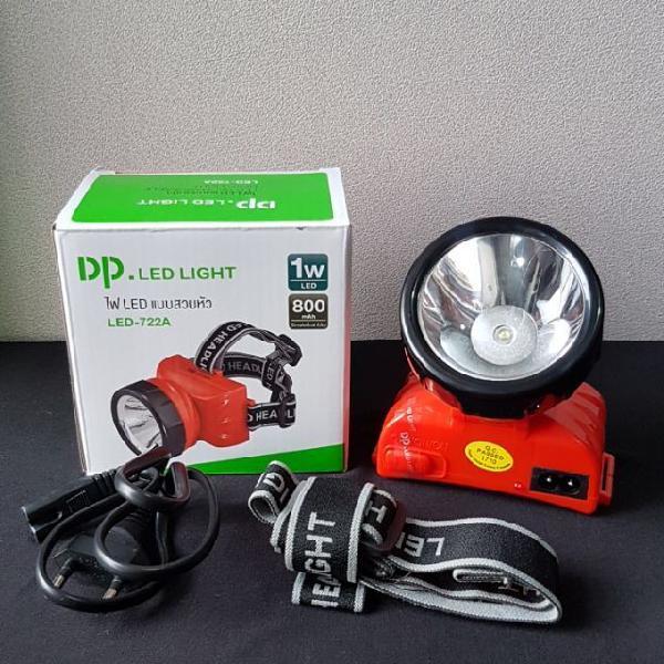 A lanterna elétrica recarregável da cabeça de emergência