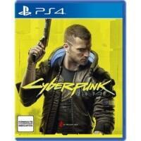 App] [selecionados] jogo cyberpunk 2077