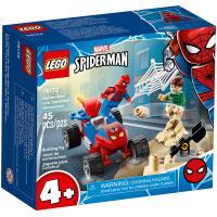 Parcelado] LEGO Marvel Spider