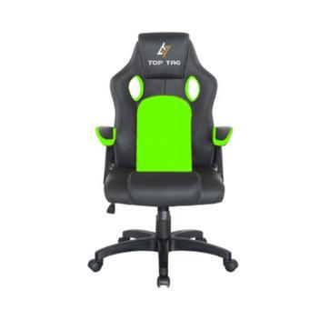 Cadeira gamer giratoria verde - hs2706gr - top tag - cadeira