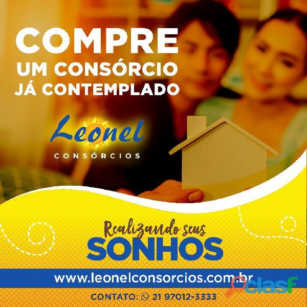 Venda seu CONSÓRCIO e transforme em DINHEIRO!