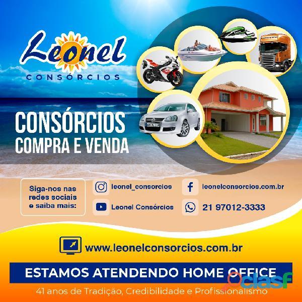 Venda seu CONSÓRCIO e transforme em DINHEIRO! 1