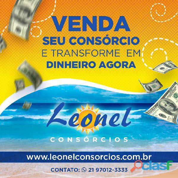 Venda seu CONSÓRCIO e transforme em DINHEIRO! 2