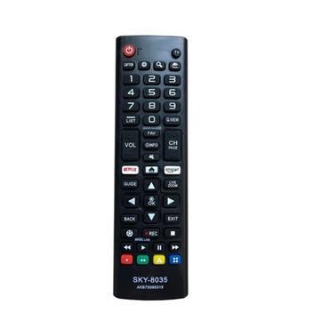 Controle remoto tv smart led fbg 8035 novo lg - controle