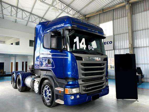 Scania r-440 a 4x2 highline (diesel)(e5)
