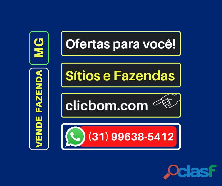 Vende Urgente Chácara c/ Piscina, Aceita Veículo, Sete Lagoas, MG 1