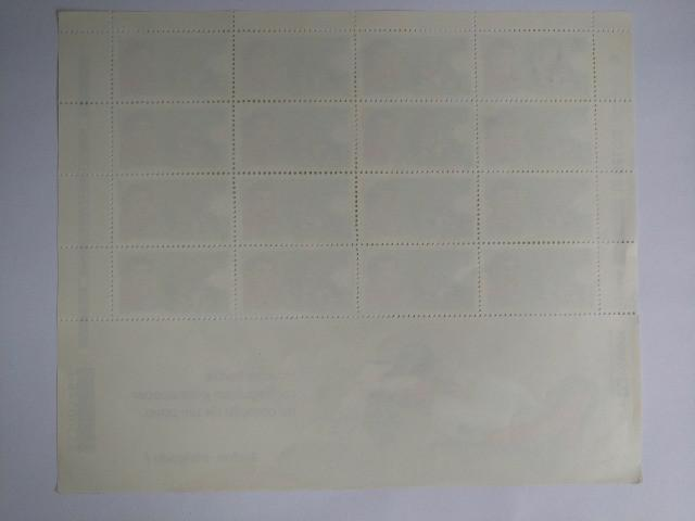 Ayrton senna folha de selos completa c/vinheta c-2346 brasil