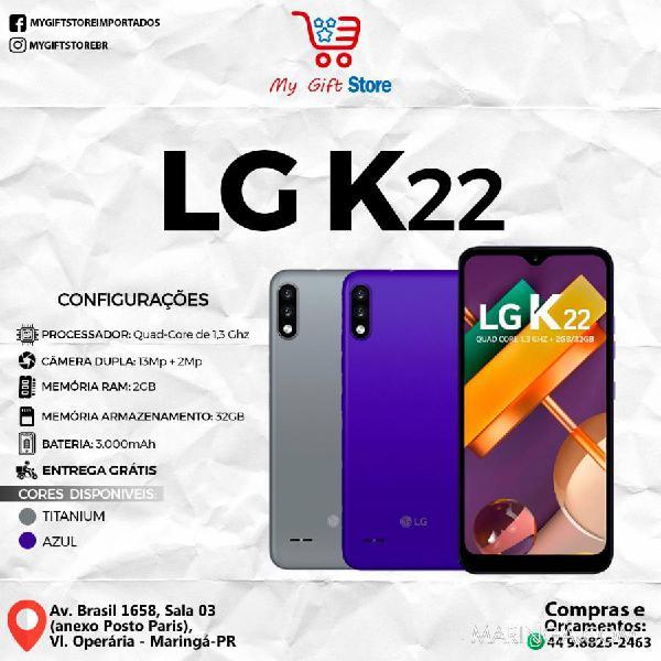 Lg k22 dual sim 32 gb 2 gb ram