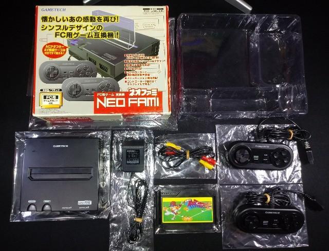 Console neo fami gametech 8 bits nes famicom