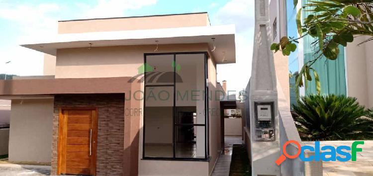 Casa à venda no Condomínio Terras de Atibaia II (Atibaia Park II).